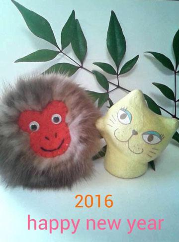 2016saru.jpg